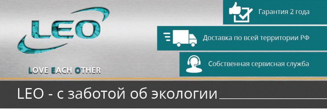 Реклама LEO